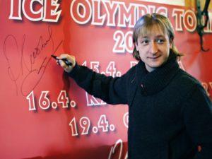 Jevgenij Pljuščenko