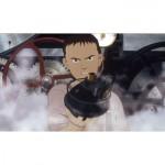 Nespoutaný snílek, Katsuhiro Otomo