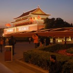 Má cesta Čínou 1: od Pekingu po Si-An