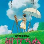 Vítr ze Studia Ghibli vtrhne do kin v létě 2013!