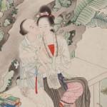 """""""Život v asijském paláci. Láska, luxus, zahálka"""""""