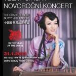 Tradiční čínský orchestr Shaanxi Broadcasting Chinese Orchestra netradičně překvapil