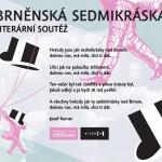 Brněnská sedmikráska 2013 – posunutí uzávěrky soutěže do 15. září